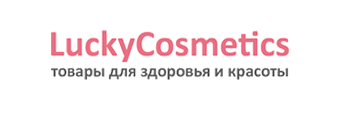 Lucky cosmetics 2logo